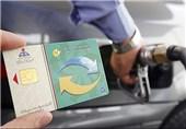 خریدوفروش کارتسوخت در برخی پمپبنزینهای تهران، قیمت 100 هزار تومان