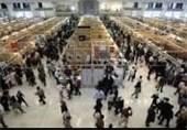 نهمین نمایشگاه بینالمللی قرآن و عترت در مشهد فعالیت خود را آغاز میکند