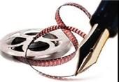 معرفی کتابهایی درباره «سینما»