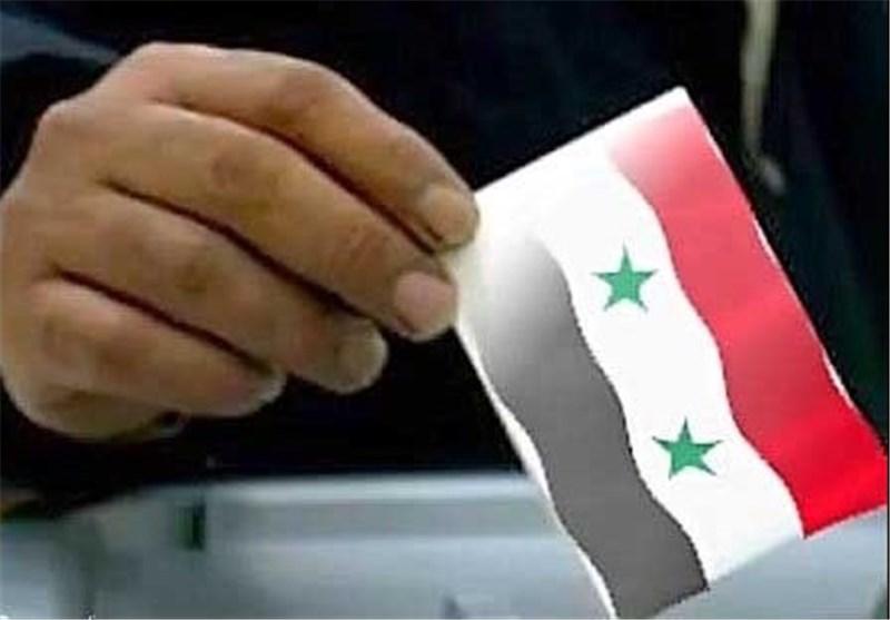 سوریا: المحکمة الدستوریة العلیا تفتح باب الترشیح للإنتخابات الرئاسیة