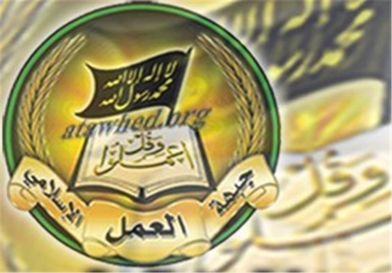 جبهة العمل الإسلامی فی لبنان تدعو لانتخاب رئیس یحفظ خط المقاومة ویحافظ علیها