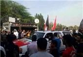 Bahrainis Hold Anti-Regime Demonstrations