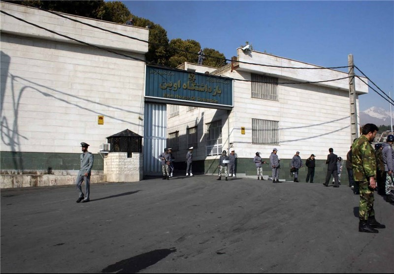 Official Denies Report of Fire at Iran's Evin Prison