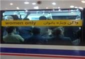 تشریح آخرین وضعیت خطوط در حال ساخت از زبان مدیر عامل متروی تهران