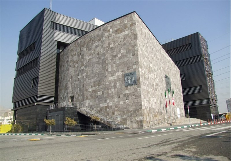 عروسی تالار تهران