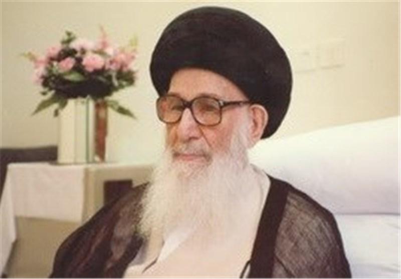Image result for آیت الله گلپایگانی(ره)