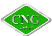 پیشبینی افزایش 15 درصدی مصرف با کاهش قیمت CNG