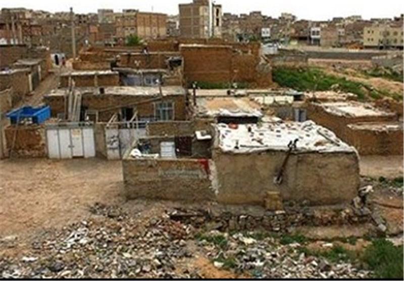 سکونتگاه غیر رسمی همدان