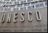 نخستین دفتر استانی کمیسیون ملی یونسکو ایران در یزد افتتاح شد
