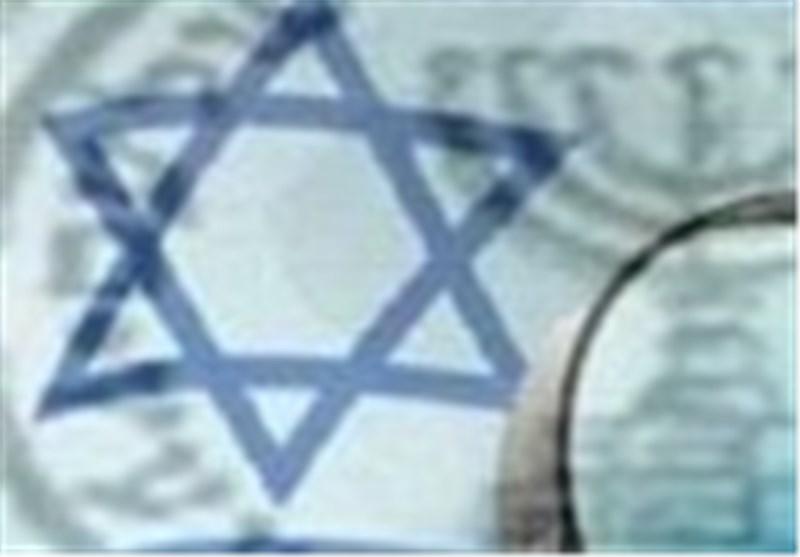 الاستخبارات الصهیونیّة تُدیر موقعًا سریًّا على الإنترنت یشمل المواد السریّة جدًا