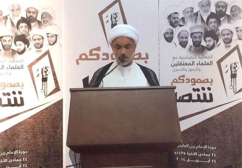 علماء البحرین یطالبون المؤسسات الدینیة والحقوقیة بالضغط للإفراج عن معتقلی الرأی