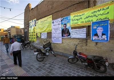 الحملة الدعائیة للانتخابات البرلمانیة فی العراق بمدینة یزد