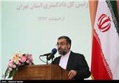 رئیسکل دادگستری استان تهران: کشور درگیر جنگ اقتصادی، روانی و رسانهای است