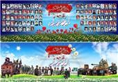 یادواره 100 شهید از یک دبیرستان برگزار میشود