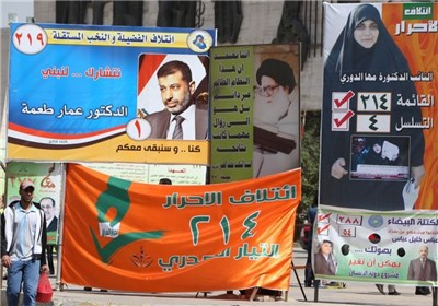 نگاهی به آخرین وضعیت ائتلاف ها در انتخابات عراق