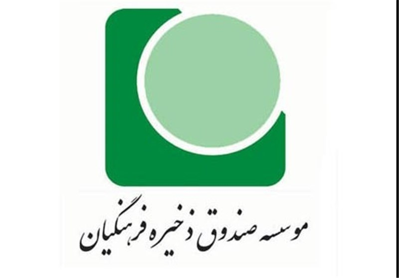 زمزمههای فساد مالی در صندوق ذخیره فرهنگیان/۳هزار میلیارد در جیب ۵ نفر