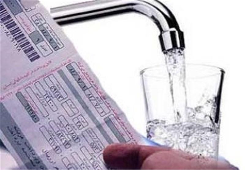 اضافه دریافتیهای قبوض آب و برق مصداق دریافتهای غیرقانونی است