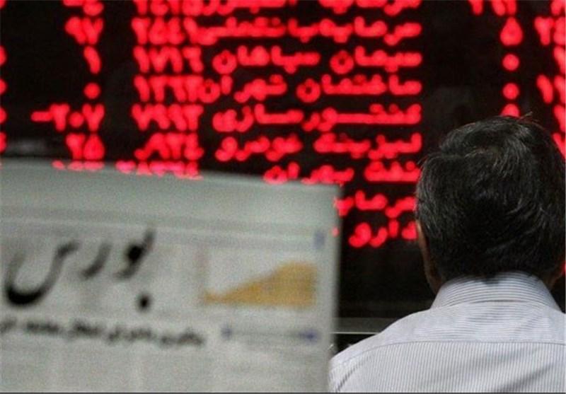 راهکارهای تامین مالی بیشتر و ارزان با بازار اولیه بورس تشریح شد
