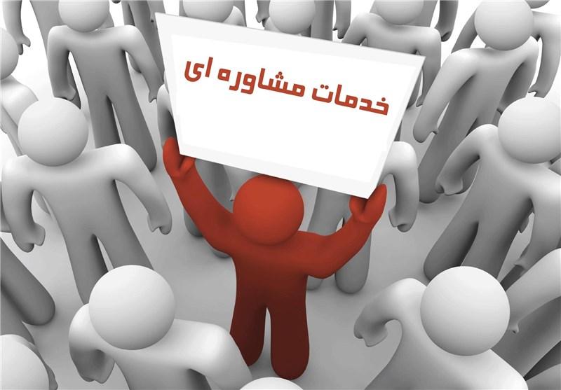 صدای مشاور در مرکز فوریتهای پلیسی 110 مازندران راهاندازی شد