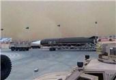 Suudi Arabistan 44 THAAD Füzesi Alıyor
