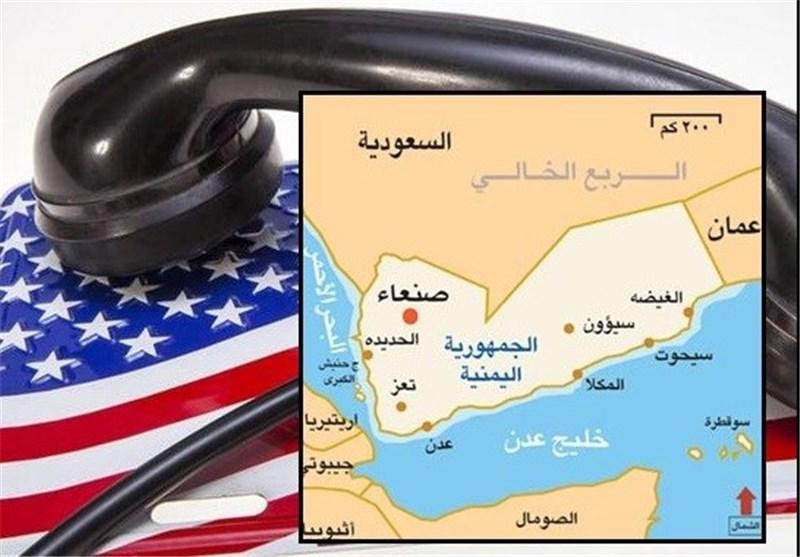 المخابرات الأمريكية تسجل أصوات اللهجات اليمنية
