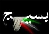 نخستین جشنواره ملی حلقههای علمی بسیج در زنجان برگزار میشود