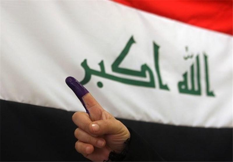 انتخابات العراق