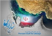 Iran Celebrates National Persian Gulf Day