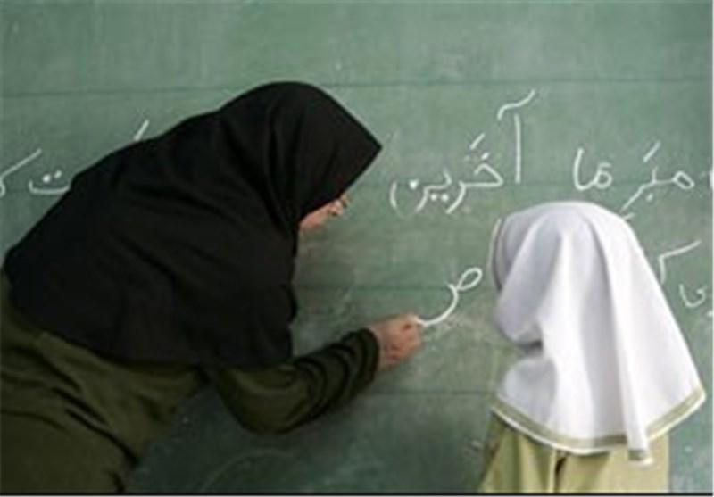 شرایط پذیرش دانشگاه فرهنگیان درسال96 حفظ سهم 50درصدی آزمون کتبی در پذیرش داوطلبان دکتری 97.