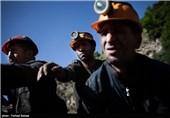 4 معدنکار در حادثه ریزش معدن ذغالسنگ هجدک کرمان جان باختند/ علت حادثه در دست بررسی