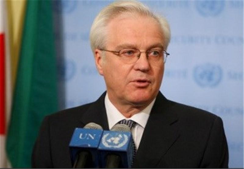 تشورکین : الغرب یعد مشروع قرار حول سوریا تحت الفصل السابع