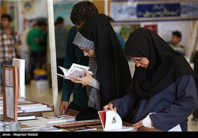 The 27th International Book Fair Kicks Off in Tehran