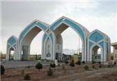 یازدهمین جلسه رفع موانع تولید استان قم در منطقه ویژه سلفچگان