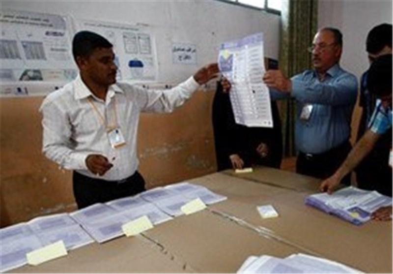 نقشه آمریکا برای دخالت در انتخابات عراق و روی کار آوردن مهرههای مورد نظر