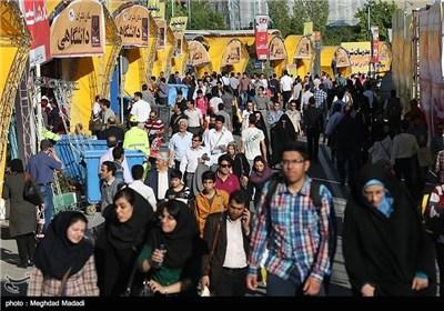 معرض الکتاب الدولی الـ 27 یبدأ اعماله فی طهران