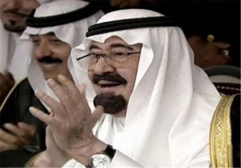 ظهور جماهيري لملك السعودية منذ عامين