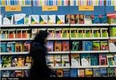 مؤسسه کتاب و ادبیات ایران مسئول برگزاری نمایشگاه مجازی کتاب تهران شد