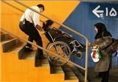 مناسب سازی اماکن عمومی خلیل آباد برای معلولان