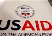 قطع کمکهای آمریکا به کرانه باختری و نوار غزه