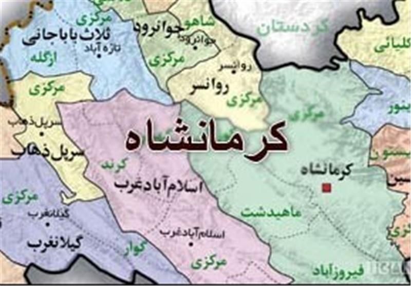 ساعت کاری ادارات استان کرمانشاه تغییر کرد