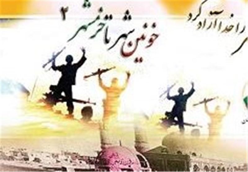 عملیات آزادسازی خرمشهر استراتژی جنگی ایران را به تهاجمی تغییر داد