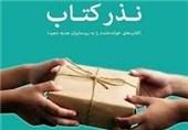 دومین کاروان نذر کتاب استان اردبیل به نمین میرود