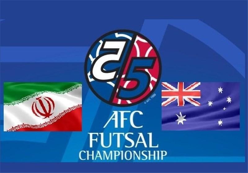 جام ملتهای فوتسال آسیا 2014