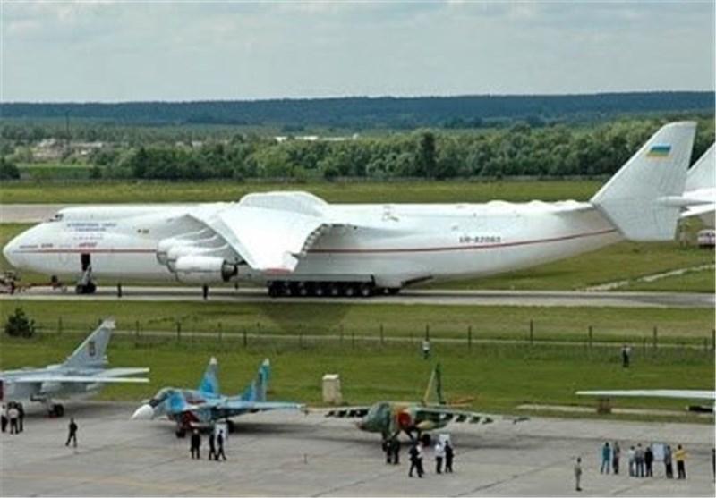 فرودگاه دونتسک