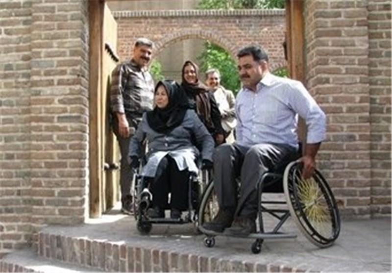 معلولان و جانبازان