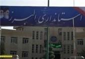معاون سیاسی، امنیتی و اجتماعی استانداری البرز منصوب شد