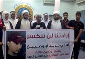 Bahrain Interior Ministry Responsible for Death of Young Protester: Opposition
