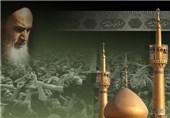 10ویژگی مکتب امام(ره)