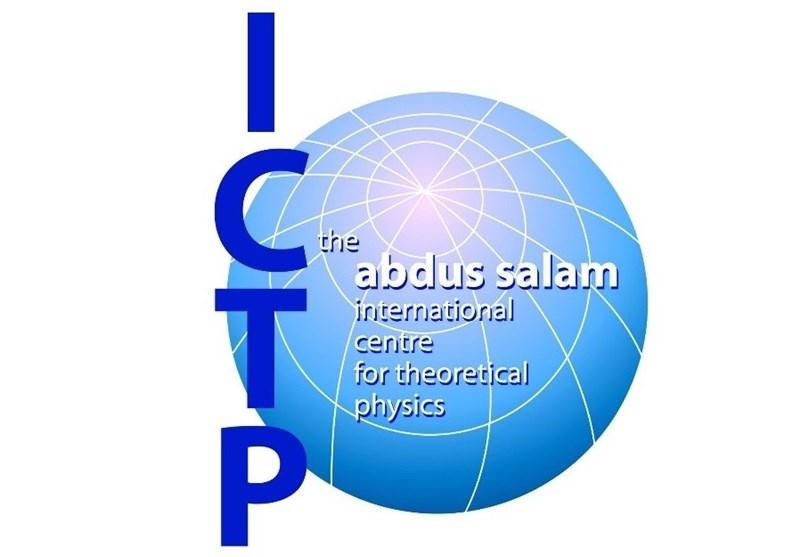 مرکز فیزیک عبدالسلام