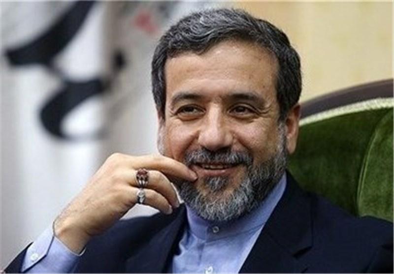تعیین عراقجی رئیسا للجنة متابعة اجراء الاتفاق النووی